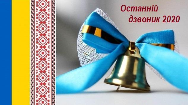 https://gymnasiya2.org.ua/images/1212000.jpg